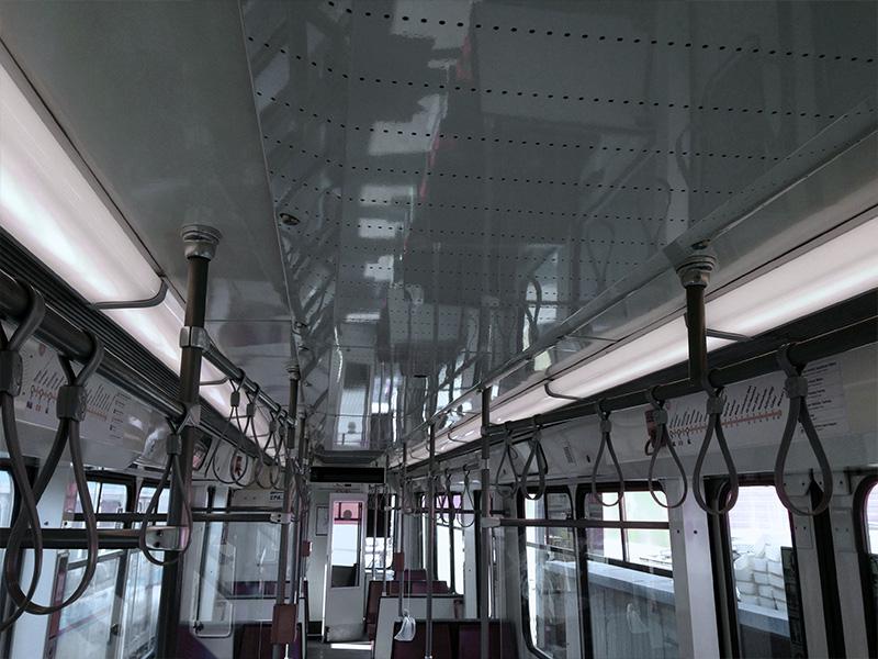 Istanbul Ulasim - Tram Refurbishment